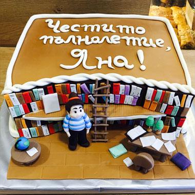 Торта Библиотека