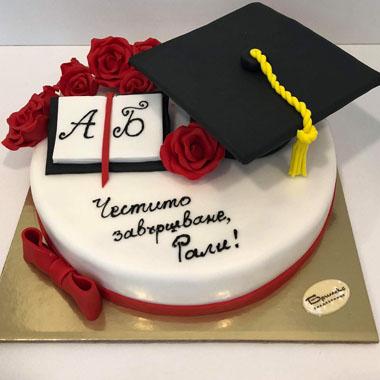 Торта Завършване