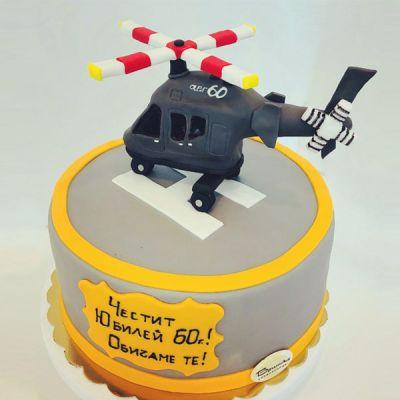 Торта Хеликоптер