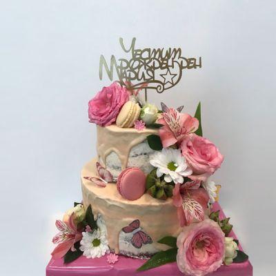 Торта Цветя и пеперуди
