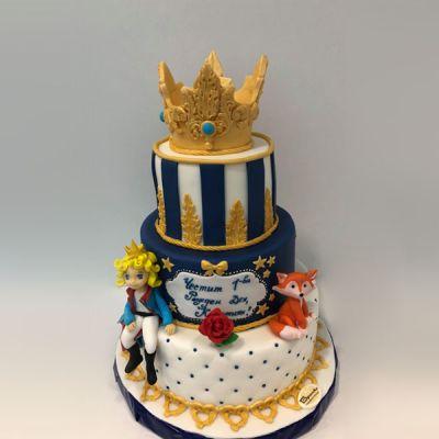 Торта Малкия принц