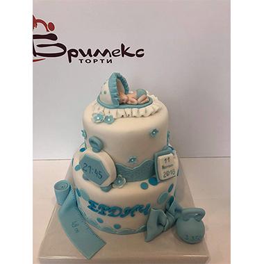 Торта Честито бебе