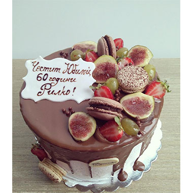 Торта Смокиня