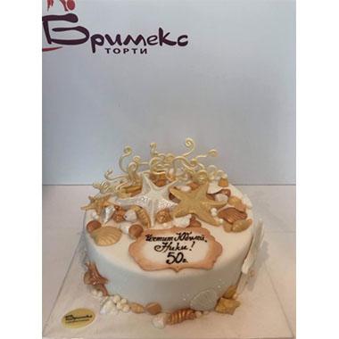 Торта Морско Дъно