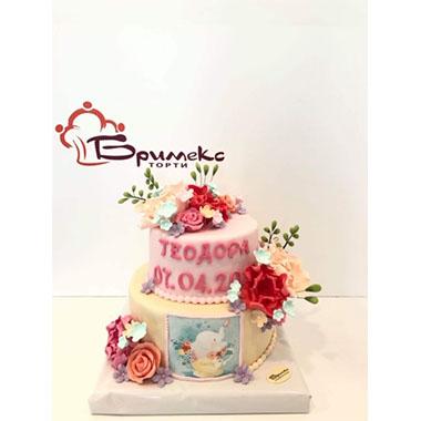 Торта Цветна Градина 2