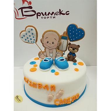 Торта Бебе и сърца